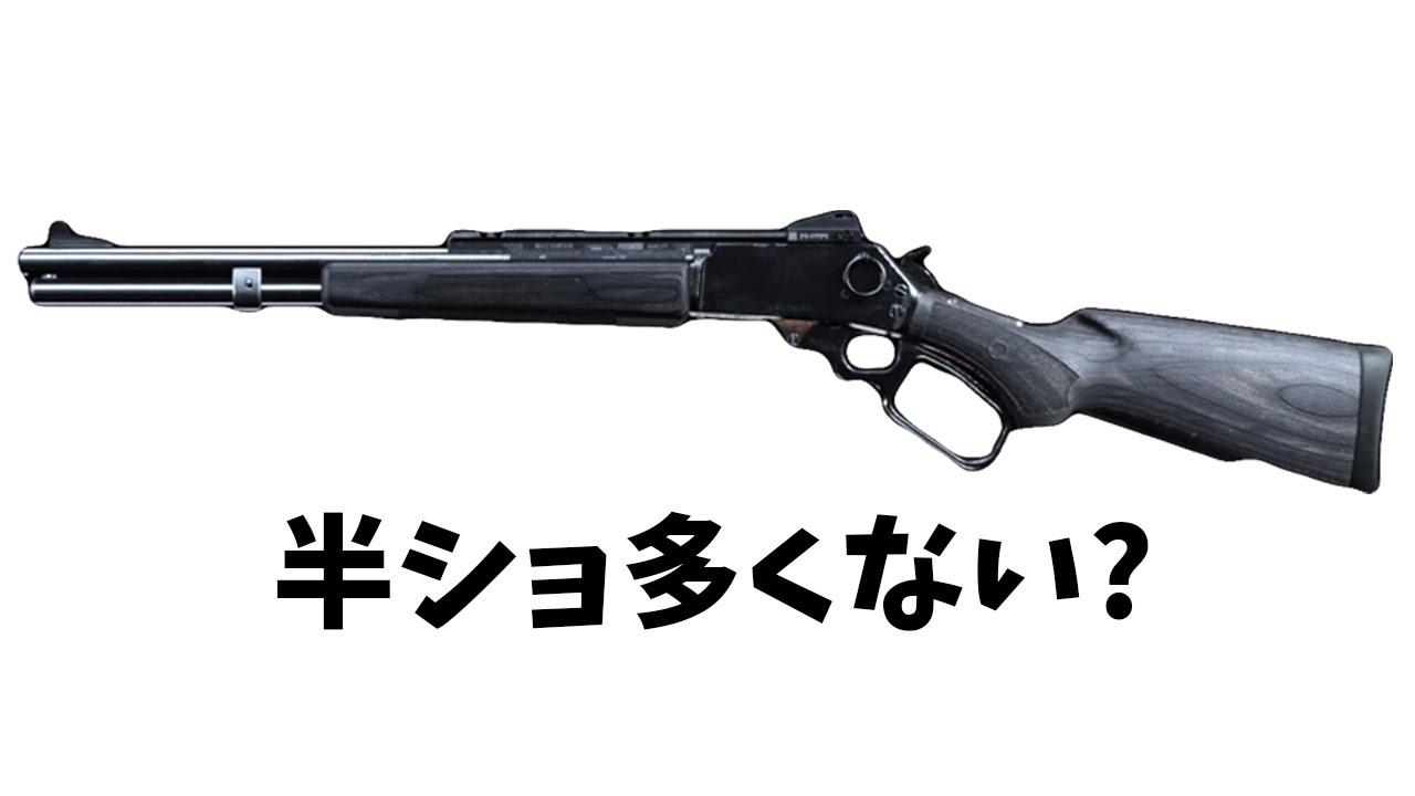 mk2 カービン