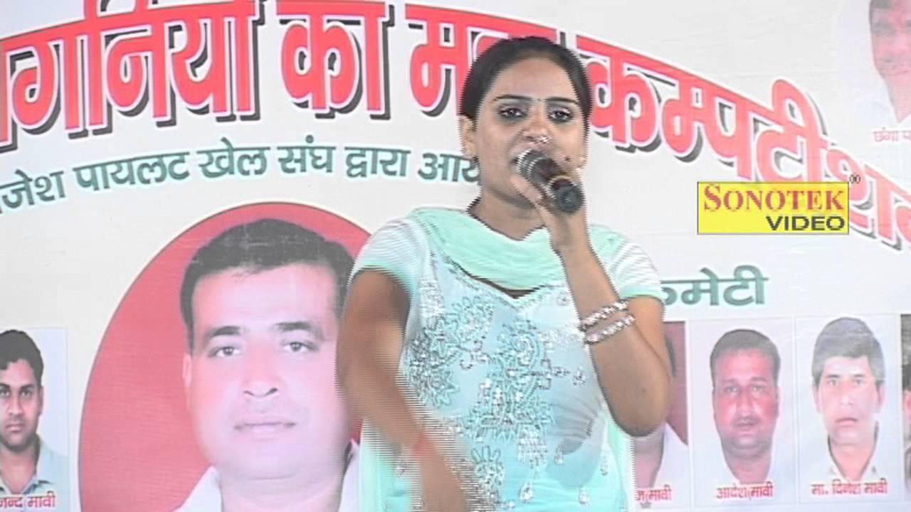 Tere Hushan Pea Mar || तेरे हुसन पे मर जायेंगे || Haryanvi Ragni Sonotek Cassettes