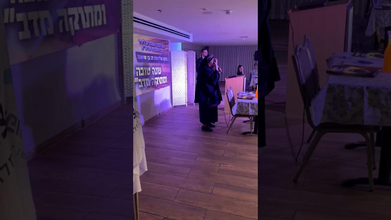 """הרבנית לאה קוק ב""""שמע ישראל"""" בכנס נשים לקראת פתיחת המיצ'ינג למוסדות הרב דב קוק"""
