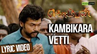 Kambikara Vetti - Komban | Official Lyric Video | Karthi, Lakshmi Menon | G.V. Prakash Kumar
