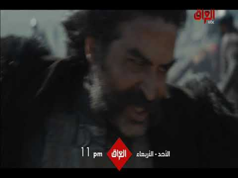 إعلانات MBC IRAQ