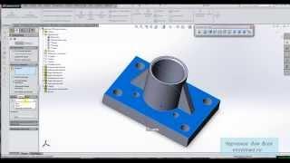 Уроки SolidWorks. Создание массивов , ребер жесткости, скруглений и фасок