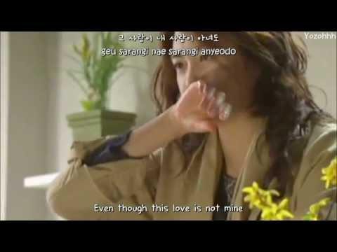 Park Bo Ram - Always (언제까지나) FMV (49 Days OST) [ENGSUB + Romanization + Hangul]