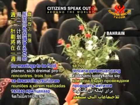 Citizens speak out - 6 Jul 2011