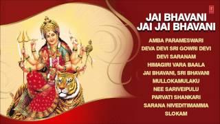 Jai Bhavani Jai Jai Bhavani Telugu Devi Bhajans I Full Audio Songs Juke Box