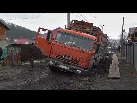 Убитые дороги Горно-Алтайска