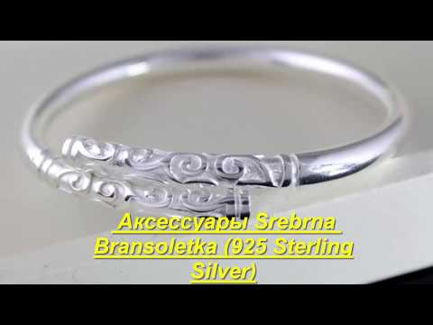 Серебряный браслет , 925 Sterling Silver - стерлинговое серебро