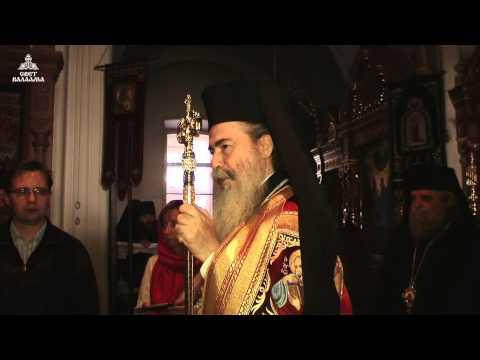 Посещение Валаамского монастыря Патриархом Иерусалимским Феофилом III