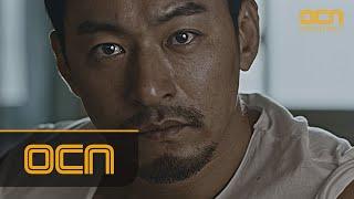 「バッドガイズ-悪い奴ら-2」予告映像ーチュ・ジンモ