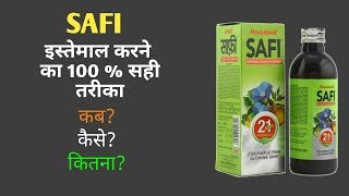 HOW TO USE SAFI