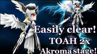 How to Beat AKROMA stage in TOAH! (summoners war) YouTube Videos