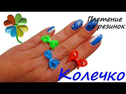 Плетение из резинок ♣Klementina Loom♣|Урок 68 Колечко