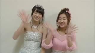 Featured songs - Maimi Solo: Hajimete no Happy Birthday! 3ban Home ...