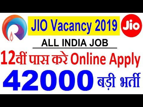 RELIANCE JIO Recruitment 2019 | 12th pass | private jobs | job vacancies