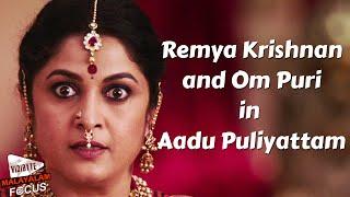 ramya krishnan and om puri in aadu puliyattam malayalam movie