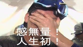 Popular Videos - Kenta Maeda