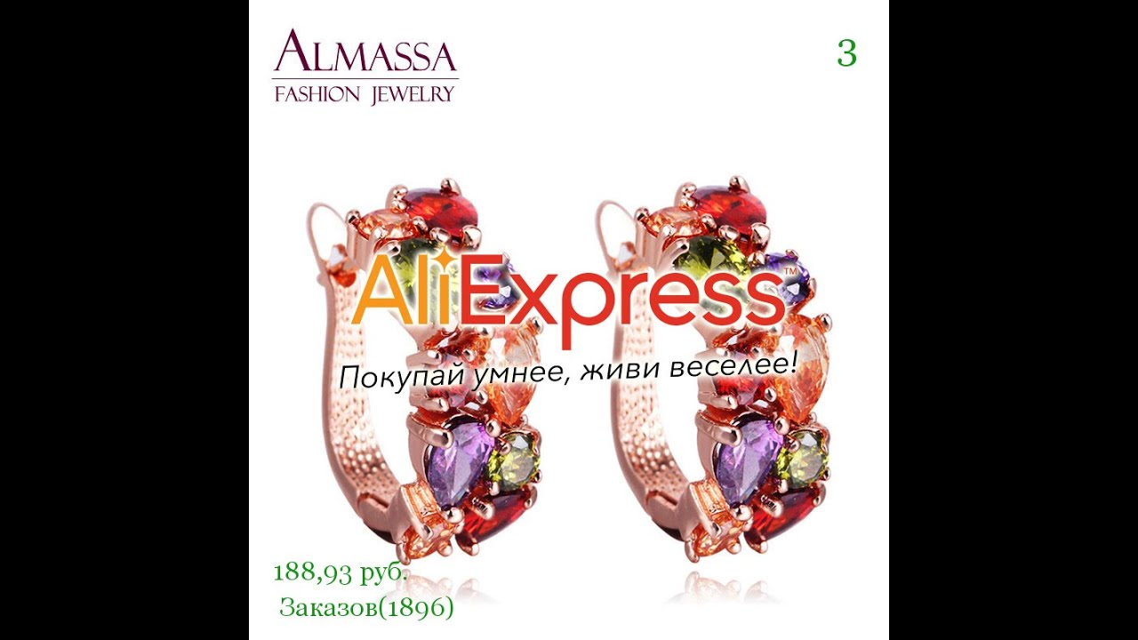 Серьги-кольца отличного качества по низкой цене на aliexpress. Серьги кольца в серьги, ювелирные украшения и многое другое.