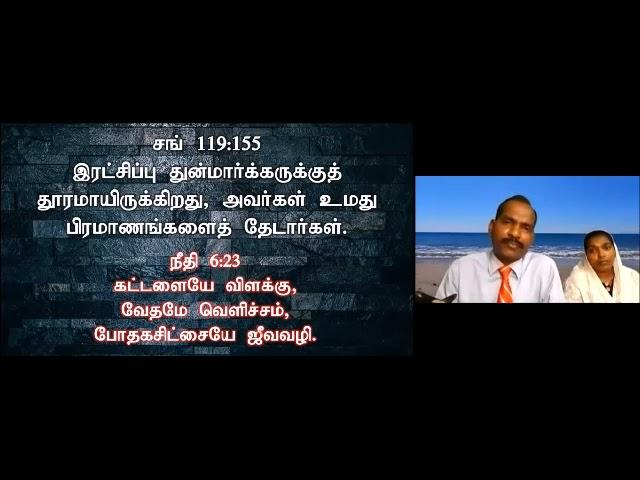 7 Foolish Things That Foolish People Have Done - Tamil sermon By Pastor Thiyagarajan