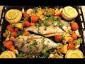 Türkiye'de En Lezzetli 10 Balık