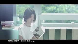 陳慧琳 Kelly Chen - 《其後》MV