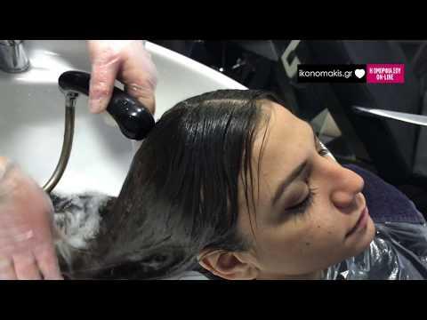 Ισιωτική θεραπεία κερατίνης 100% χωρίς φορμαλδεύδη ikonomakis - YouTube e61b8bec822