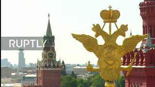 LIVE: Victory parade takes place on Moscow's Red Square (ENGLISH)