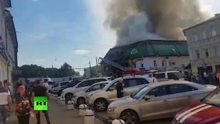 В ТЦ на Таганской площади в Москве произошёл пожар: более 120 человек эвакуированы