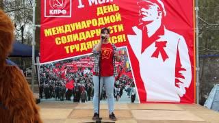 1 мая 2015 года Дорохова Наталья