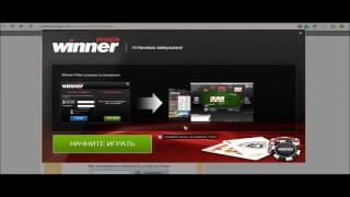 покер онлайн на деньги без вложений 888