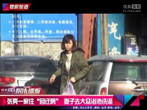 [ paparazzi ] Mẹ Khấu Tịnh của Thiên Thiên