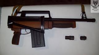 Странное гладкоствольное оружие