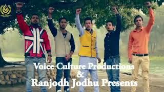 JAIKARE LAGDE ! Official Teaser !! Raj Mehra !! RANJODH RECORDS  !! Latest Devotional Song