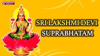 Sri Lakshmi Suprabhatam Devotional Album -  Goddess Durga Matha Songs