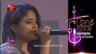 Wasanthaye mal @ Tone Poem with Lakshana Lakmini Thumbnail