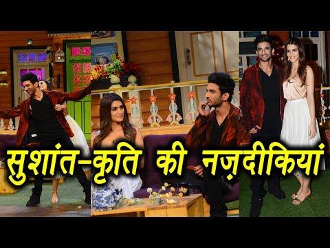 Kapil Sharma Show: Sushant Singh Rajput and Kriti Sanon promotes Raabta   FilmiBeat
