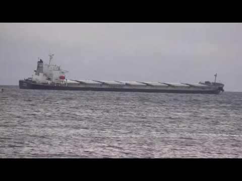 "buque chileno Moto Nave ""Loreto"" escorado frente a Punta Arenas"
