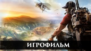 Tom Clancy's Ghost Recon Wildlands — Игрофильм (сюжет, cutscenes)