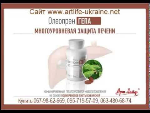 олеопрен кардио инструкция по применению - фото 5