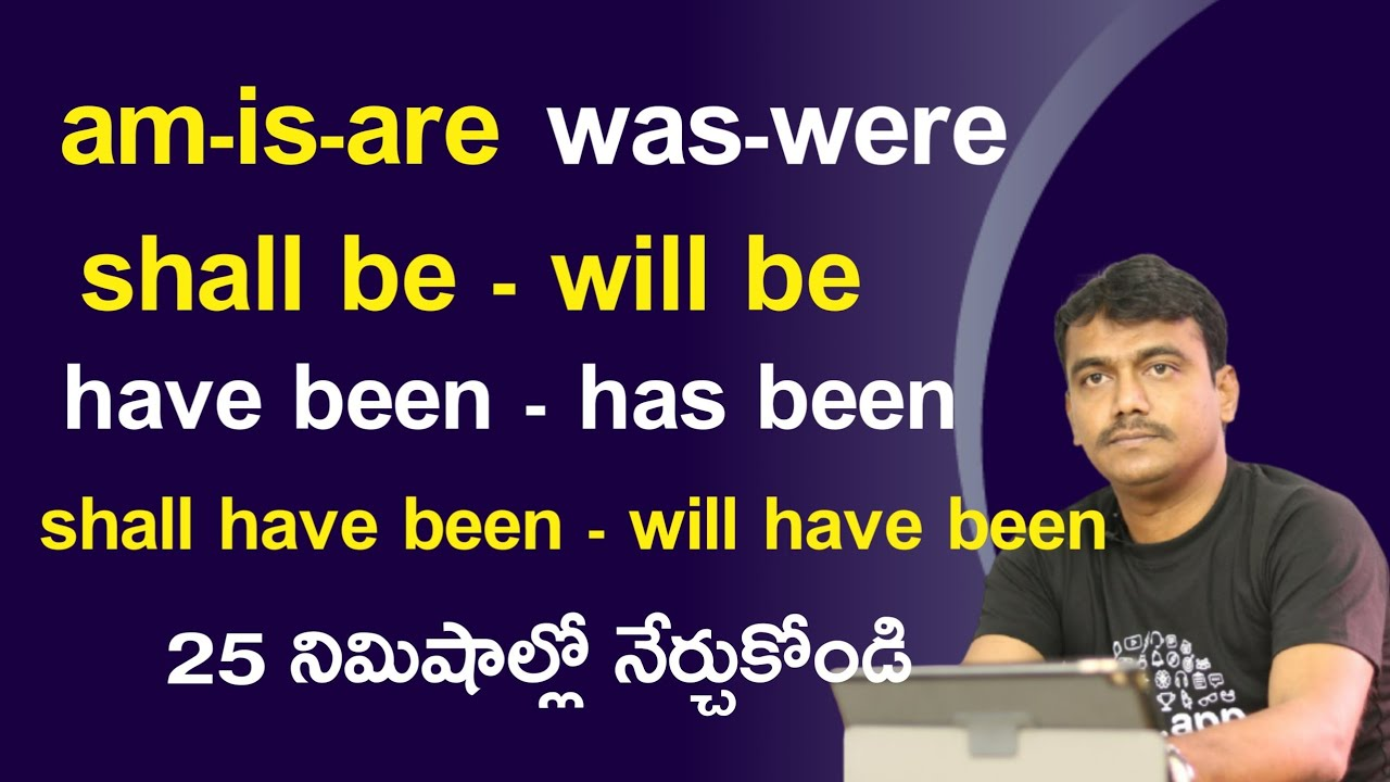 learn english without grammar    spoken english in telugu    usage of am is are was were will be