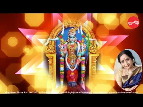 En Tai Ni Andro - Arunambujam - Aruna Sairam (Full Verson)