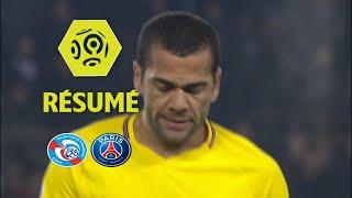 RC Strasbourg Alsace - Paris Saint-Germain (2-1)  - Résumé - (RCSA - PARIS) / 2017-18