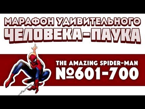 (Читать описание!!!) The Amazing Spider - Man запись с помощью SCR Pro (Android)
