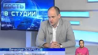 Гость в студии - Вячеслав Добрецов(, 2015-08-28T08:10:39.000Z)
