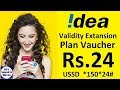 Idea Validity Extansion Plan Voucher Rs.24/- for 28days