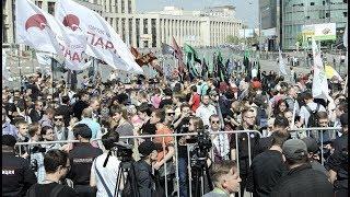 Митинг «За свободный интернет» в Москве