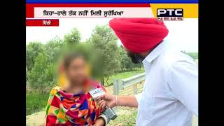 Srinagar: Meet the brave Sikh girl who stood against her forceful conversion