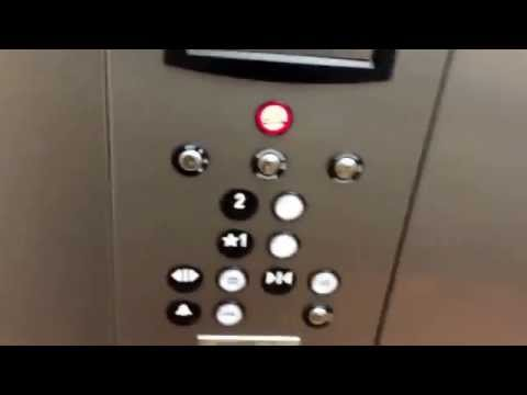 Elevator Recall