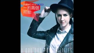 Video 克丽丝叮 - 一百万个可能 (A Million Possibilities) download MP3, 3GP, MP4, WEBM, AVI, FLV Agustus 2018