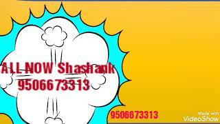 Jeevan shanti plan no. 850  LIC OF INDIA need for everyone at alltime