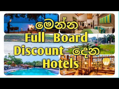 Full Board Hotel Offers In Sri Lanka 2020.